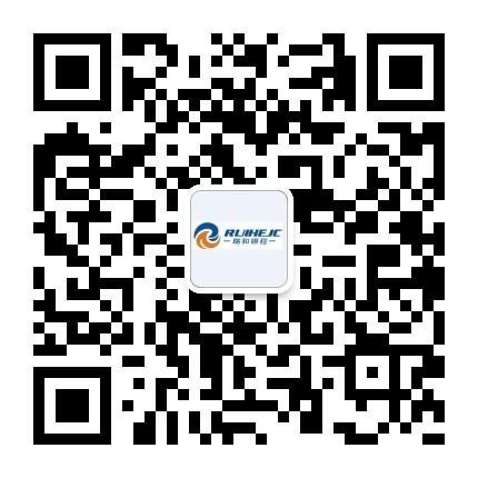 微信公眾(zhong)號