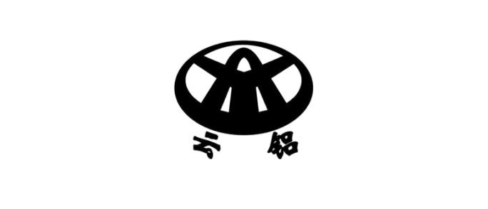 雲(yun)南雲(yun)鋁物(wu)流投資有限公司