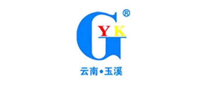 雲南玉(yu)溪