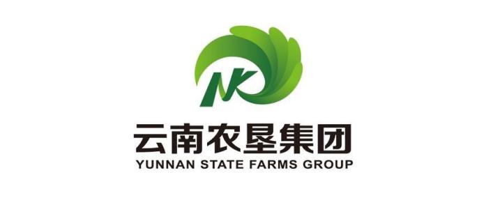 雲(yun)南農墾(ken)集團